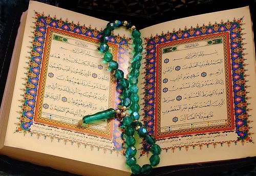 Holy_Quran_(www.Aboutorab.com)