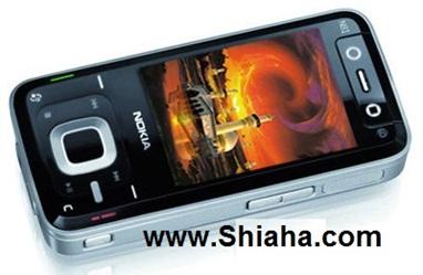 Dastanhahi_Az_Zamine_Karbala_(www.Aboutorab.com)