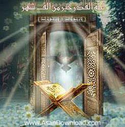 Doa_Joshan_Kabir_Mobile_(www.Aboutorab.com)