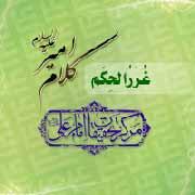 http://www.aboutorab.com/filesharing/mobile/Ghorar_Al_Hekam_(www.Aboutorab.com).jpg