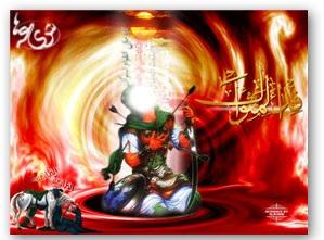 Vijename_Moharam_(www.Aboutorab.com)