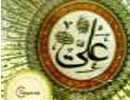 Salavat_Khasse_Amir_Almomenin_(www.Aboutorab.com)