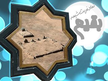 www.Aboutorab.com